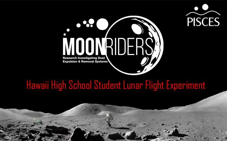 Participating Schools Announced for Student Lunar Flight Experiment!